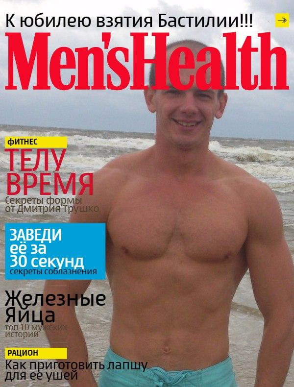 Тренер по похудению в Мытищах.